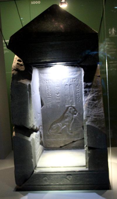 Osiris 010