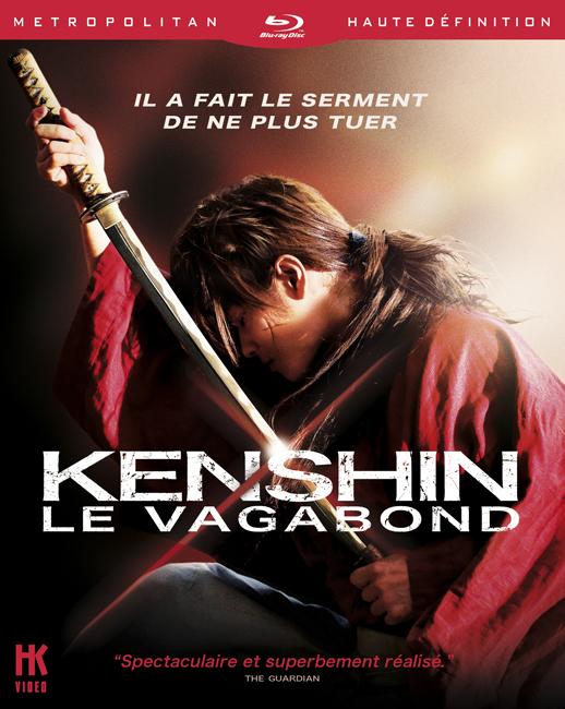 BRD KENSHIN 2D