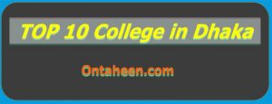Top College in Dhaka