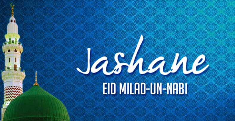 eid milad un nabi beautiful wallpapers