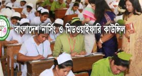 Diploma Nursing admission