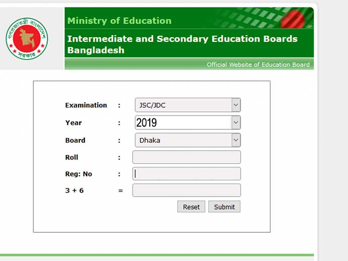 Dhaka Board SSC Result Check