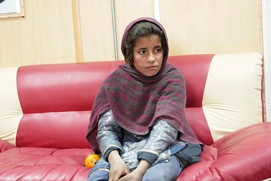 افغانية