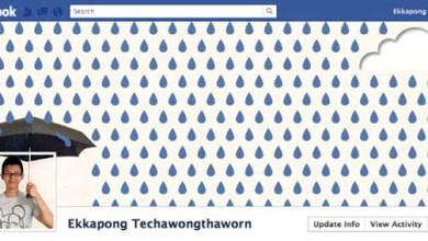 افكار مبدعة لتصميم غلاف الفيس بوك