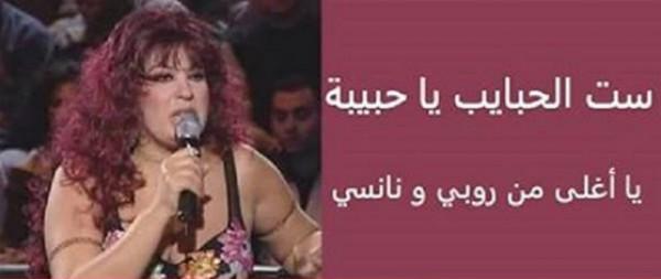 ثورة كوميدية إستنكارية على الفيسبوك بعد إختيار  فيفي عبده  كأم مثالية ! (3)