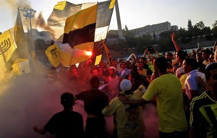 Storyville: Forever Pure – Football and Racism in Jerusalem