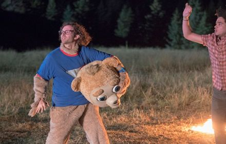Film of the Day – Brigsby Bear
