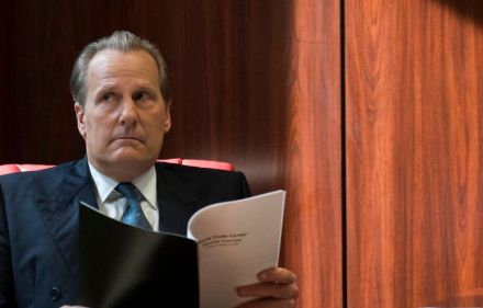 Preview: The Looming Tower