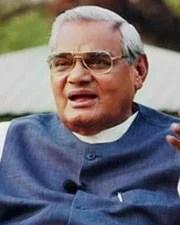 10th Indian Prime Minister Atal Bihari Vajpayee