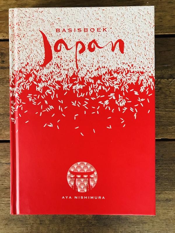 Basisboek Japan-Aya Nishimura