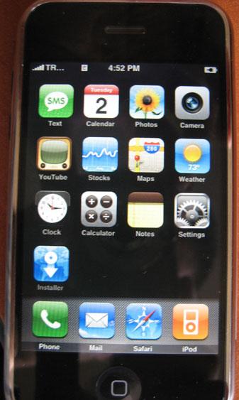 iphone_turkcell_onur.jpg