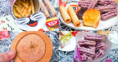 Kizuna Box – Japanese Subscription Box for Snack & Lifestyle Products