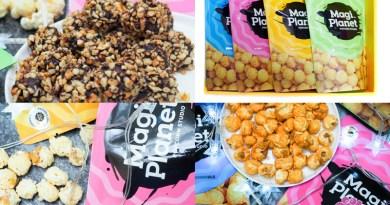 Magi Planet Popcorn Singapore – Black Pepper, Kimchi, Takoyaki & More!