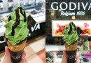 Godiva Matcha Soft Serve Promotion in Singapore for a Limited Time Only!