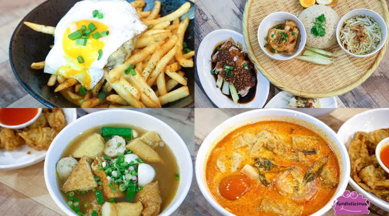 Makanista at Tampines Mall – Multi-Cultural Local Food with a Twist