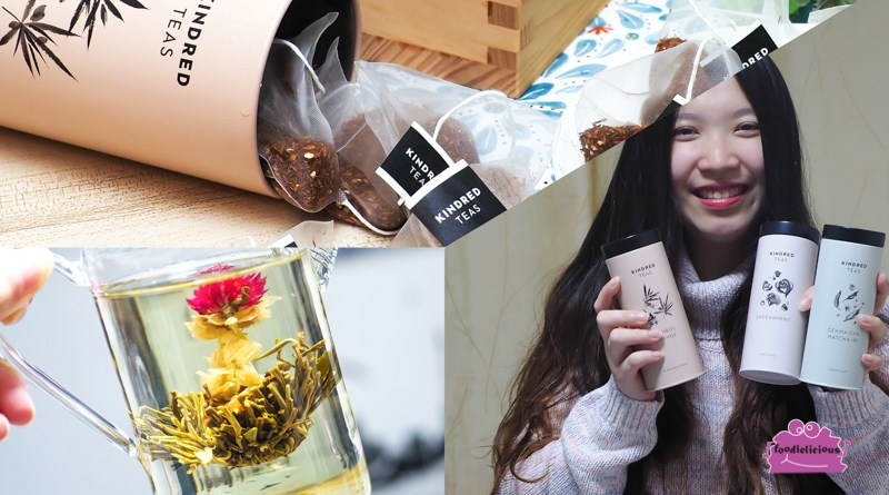 Kindred Teas, founded by SMU Alumna, offers Artisanal Teas like Blooming Tea – Perfect as Gifts