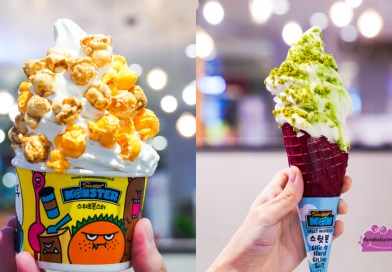 Sweet Monster opens at AMK Hub with free Korean Popcorn Ice Cream on 14th Oct