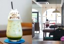 Sweet Blossom Coffee Roasters – JB Cafe for Coffee with Cute Latte Art