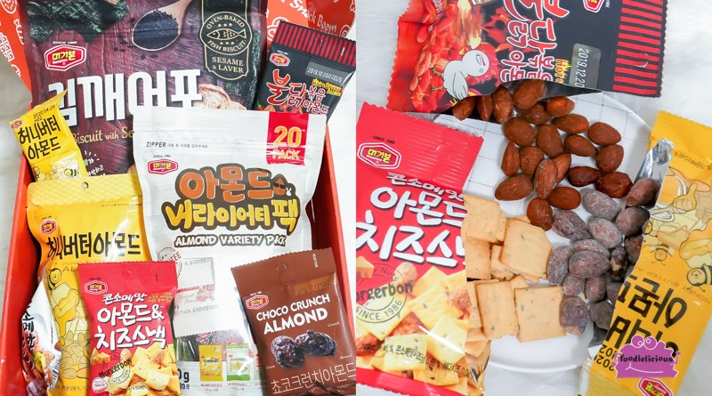 SnackBOOM December Subscription Box will make you go Nuts with Korean Almond Snacks