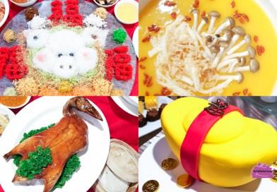 Amara Singapore Chinese New Year Reunion Dinner & Buffet Promo