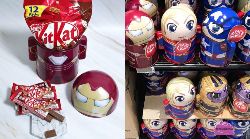Nestle Kit Kat X Avengers Tin Promo – For fans of Iron Man, Captain America,Captain Marvel & Thanos