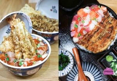 Man Man Unagi x Tendon Kohaku – New Collaborative Dining at Clarke Quay Central