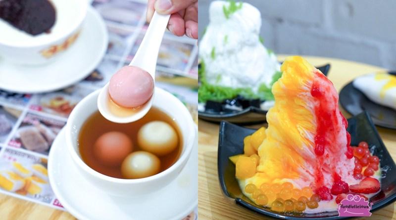 Mei Heong Yuen – Popular Snow Ice & Hot Desserts in Bugis, Liang Seah Street