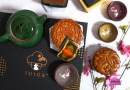 Lifestyle brand IUIGA's first mooncake launch with a darker than black mooncake
