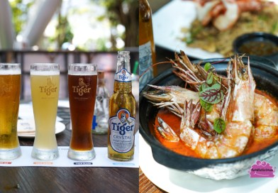 Tiger Street Lab partners Zi Char Da Shi Jia famous for Wok-fried King Prawn White Bee Hoon, and launches new beer – Shiok Ale