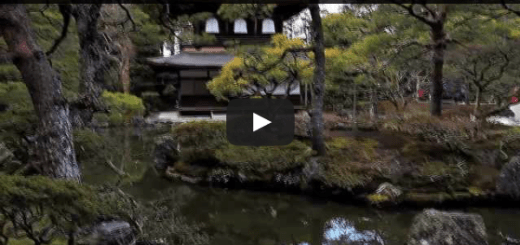 Kyoto Ginkakuji Zen Garden video photo ooaworld