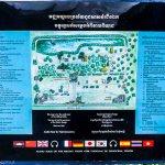 Map of Choeung Ek Killing Fieldsphoto Ooaworld