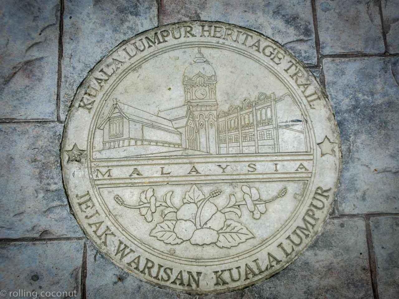 Street Emblem in Kuala Lumpur Malaysia