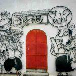 yeoh street art georgetown malaysia