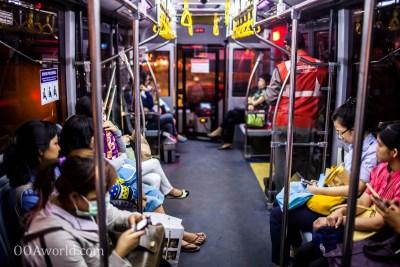 Bus Jakarta Women Indonesia Photo Ooaworld