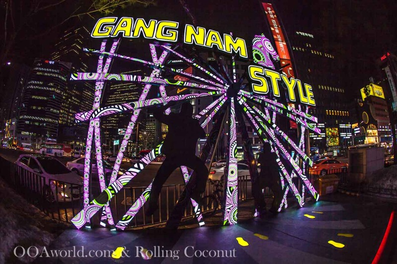 Gangnam Style Seoul Photo Ooaworld