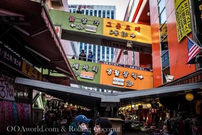 Namdaemun Market Seoul Photo Ooaworld