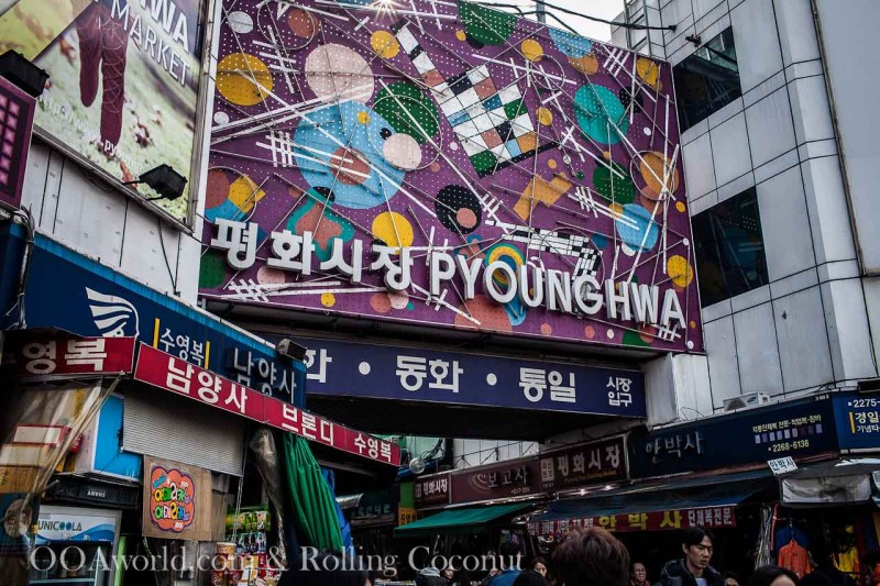 Pyounghwa Market Seoul Photo Ooaworld