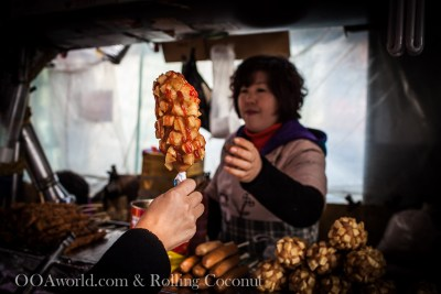 South Korean Street Food Potato Seoul Photo Ooaworld