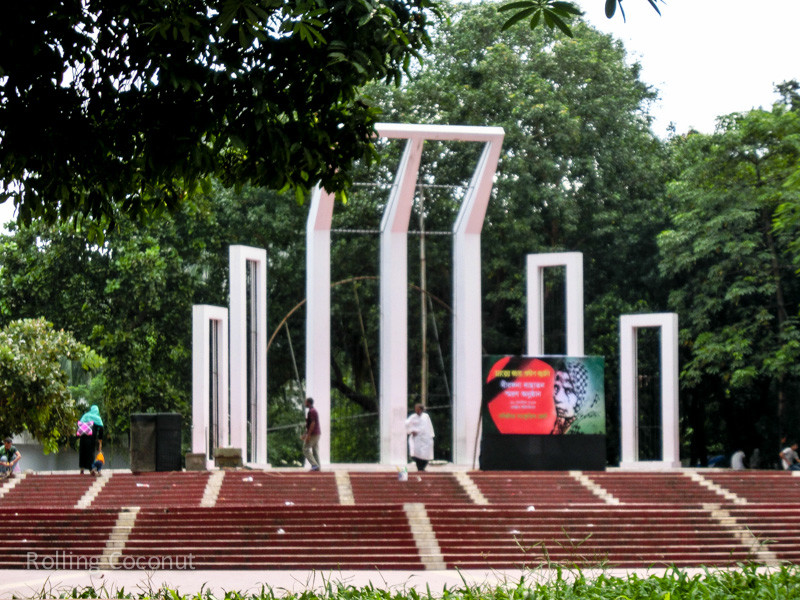 Bangladesh Dhaka Central Shaheed Minar Monument ooaworld Rolling Coconut Photo Ooaworld