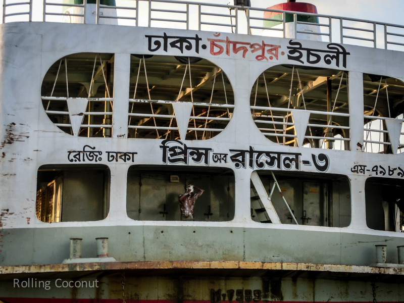 Bangladesh Dhaka Sadarghat Buriganga River Boat Shower ooaworld Rolling Coconut Photo Ooaworld