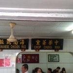 Hainanese Chicken Rice Melaka Malaysia