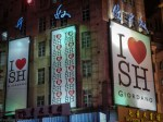 i heart shanghai china