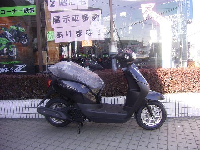 バイクステーション オオガキ
