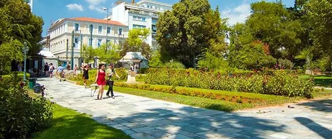 السياحة في اثينا - الحديقة الوطنية في اثينا