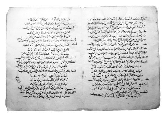 Abbasid manuscript of the 1001 Nights