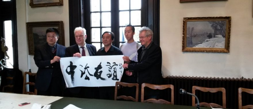 Accueil officiel d'une délégation et d'artistes chinois par Monsieur Patrick Septiers à Moret-Sur-Loing, 2015.