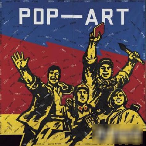 當代藝術【F4】:油畫高價市場的新寵