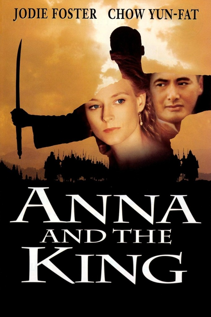Anna-and-the-King-1999-movie-poster