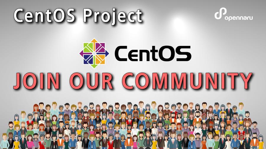 CentOS 커뮤니티