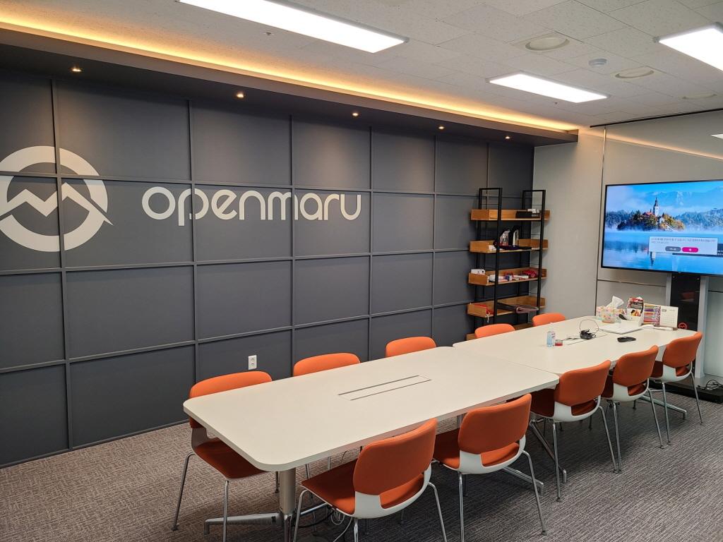 오픈나루 회의실